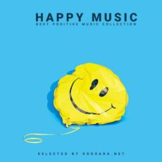 Happy Music Collection