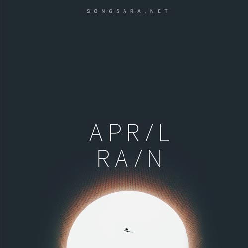 آوریل رین