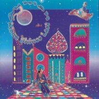Ayman Moon Shines Last