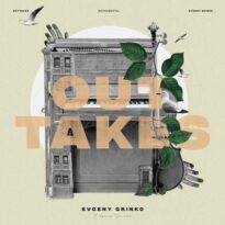 Evgeny Grinko Outtakes
