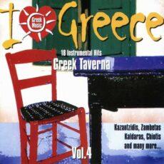 I Love Greece Vol.4