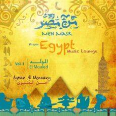 Ayman Al Monaiery - From Egypt
