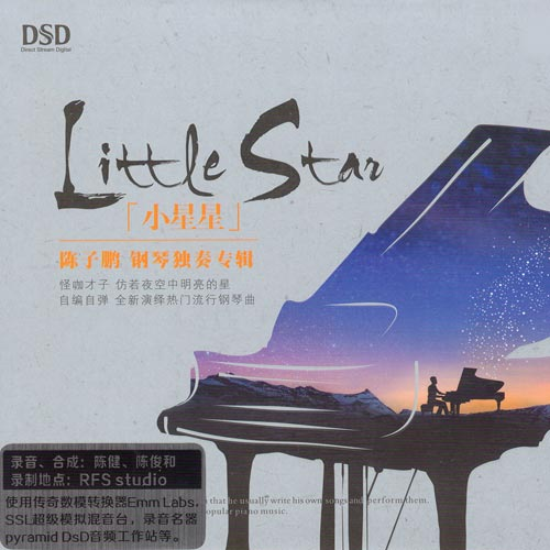 Chen Zipeng - Little Stars