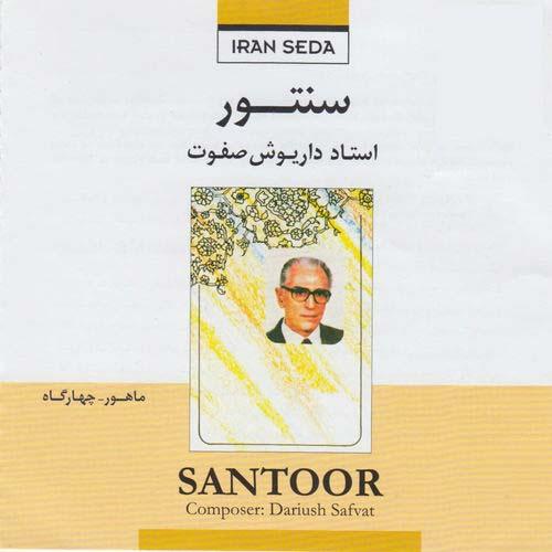 Dariush Safvat Santoor