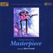 Masterpiece Ii - Touching Folklore Music Mario Suzuki 2