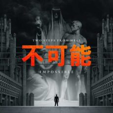 Two Steps From Hell - Impossible