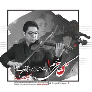 Babak Shahraki - Golhaye Khorram 1
