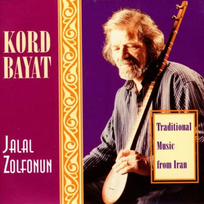 Jalal Zolfonun - Kord Bayat