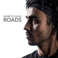 Mark Eliyahu Roads