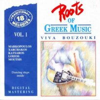 Bouzouki Kings Roots Of Greek Music Vol.1 - Viva Bouzouki