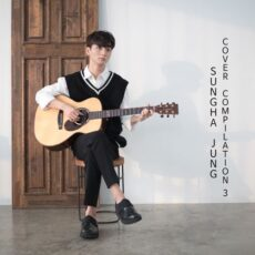 Sungha Jung Cover Compilation 3