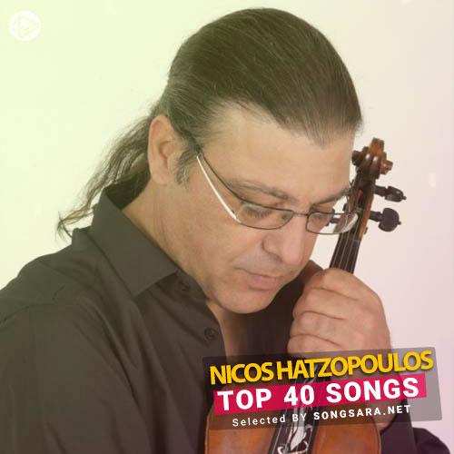 TOP 40 Songs Nicos Hatzopoulos