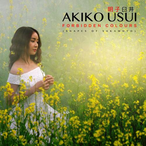 Akiko Usui Forbidden Colours (Shapes of Sakamoto)