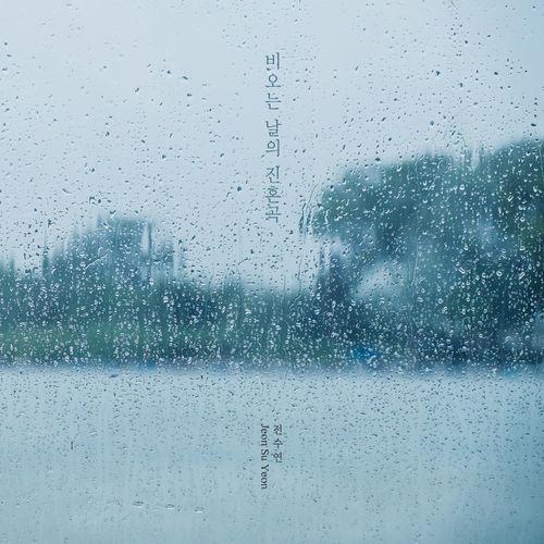 Jeon Su Yeon - Sad Rainy Day