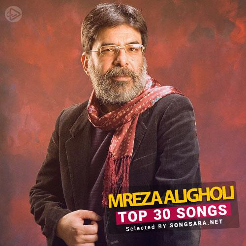 TOP 30 Mohammadreza Aligholi