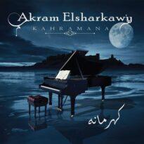 Akram El Sharkawy Kahramana