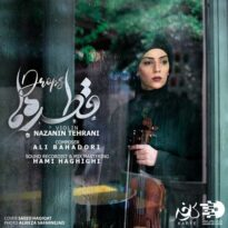 Nazanin Tehrani - Drops