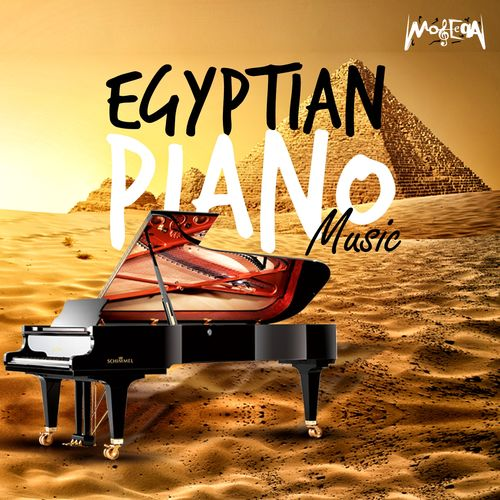 Omar Khairat Egyptian Piano Music