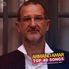 TOP 40 Songs Armand Amar