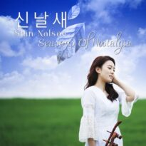 Shin Nal Sae - Seasons Of Nostalgia