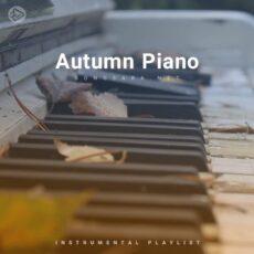 Autumn Piano (Playlist By SONGSARA.NET)