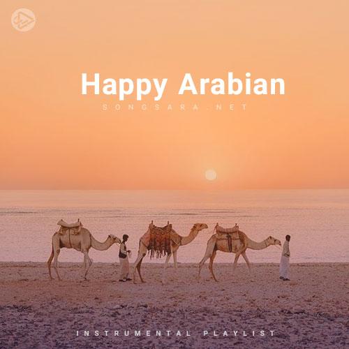 Happy Arabian (Playlist By SONGSARA.NET)