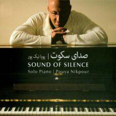 Pouya Nikpour Sound of Silence