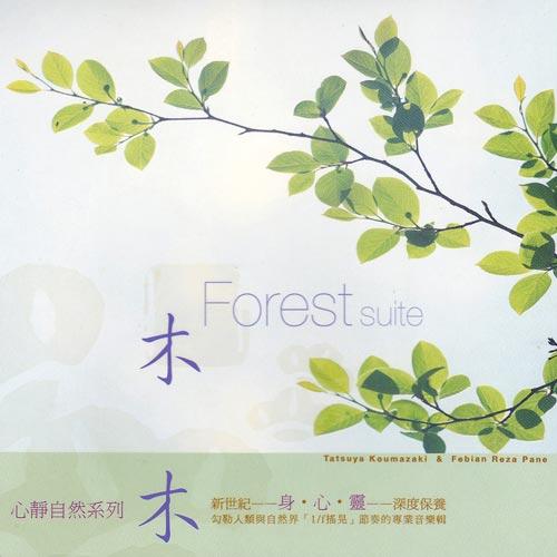 Tatsuya Koumazaki & Febian Reza Pane - Forest Suite