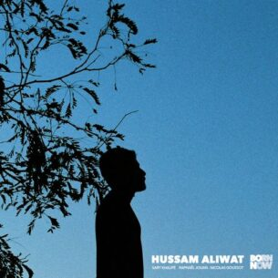 Hussam Aliwat Born Now
