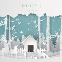 Jeon Su Yeon A Forest Home