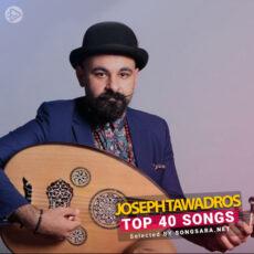 TOP 40 Songs Joseph Tawadros (Selected BY SONGSARA.NET)