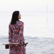 Shin Nal Sae Mother