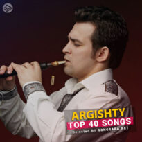 TOP 40 Songs Argishty