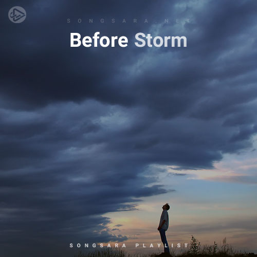 Before Storm