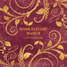 Mark Eliyahu Mahur