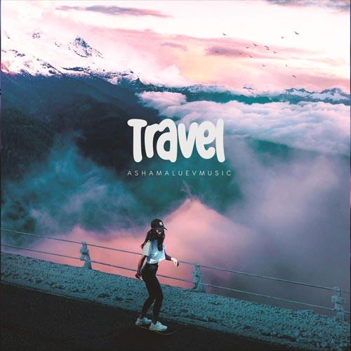AShamaluevMusic Travel