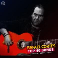 رافائل کورتس