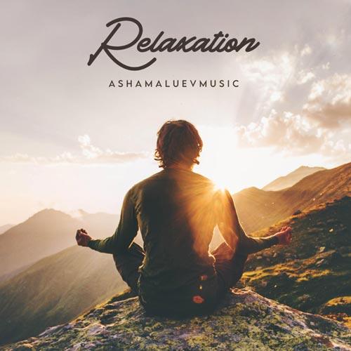 AShamaluevMusic Relaxation