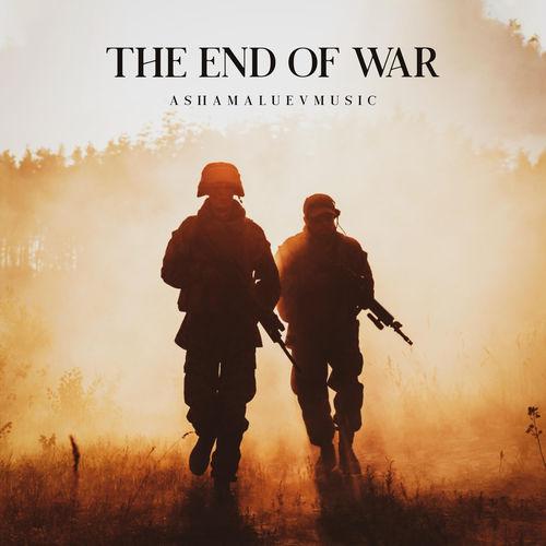 AShamaluevMusic The End of War
