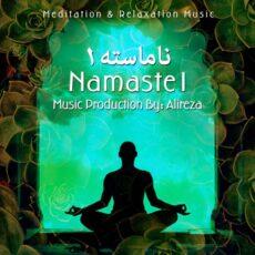 AlirezaAbbasi - Namaste1