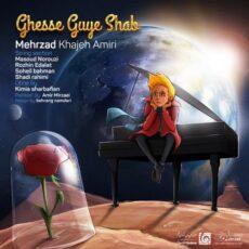 Mehrzad Khajeh Amiri The Night Story Teller