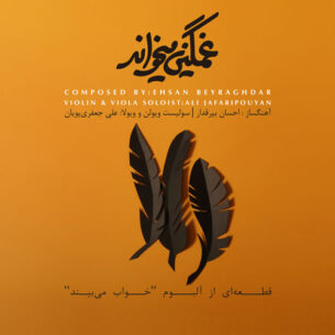 Ehsan Beyraghdar - Sings Sadly