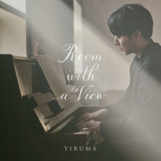Yiruma Room With A View