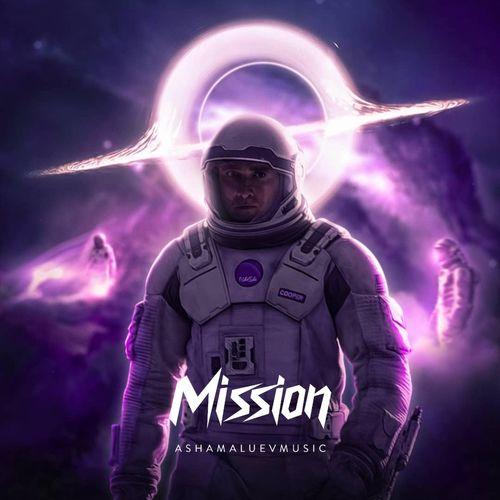 AShamaluevMusic Mission