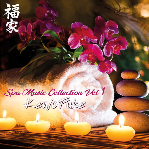 Kenio Fuke Spa Music Collection, Vol. 1