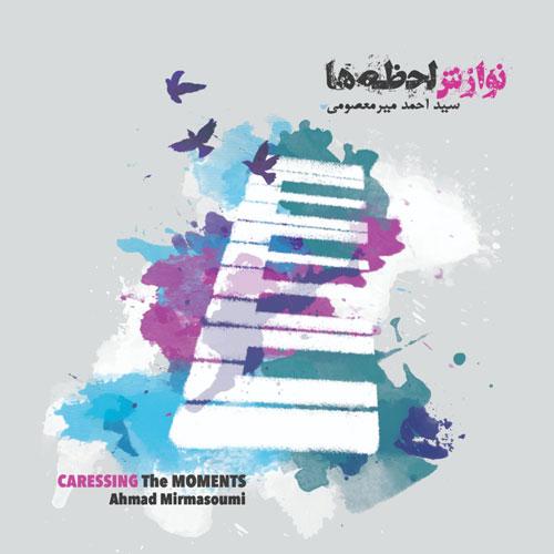 Ahmad Mir Masoumi - Caressing The Moments