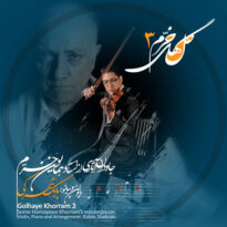 Babak Shahraki -Golhaye Khorram 3