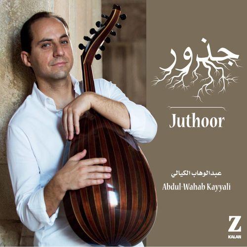 Abdul-Wahab Kayyali Juthoor