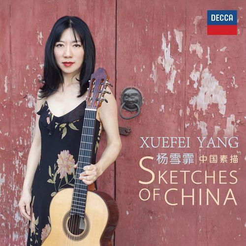 Xuefei Yang Sketches of China