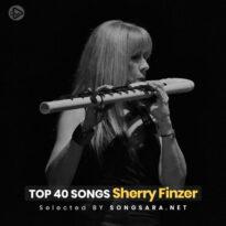 شری فینزر (Sherry Finzer)